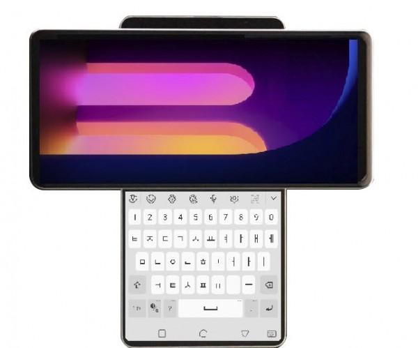 LG registra três novos smartphones da linha 'Q'