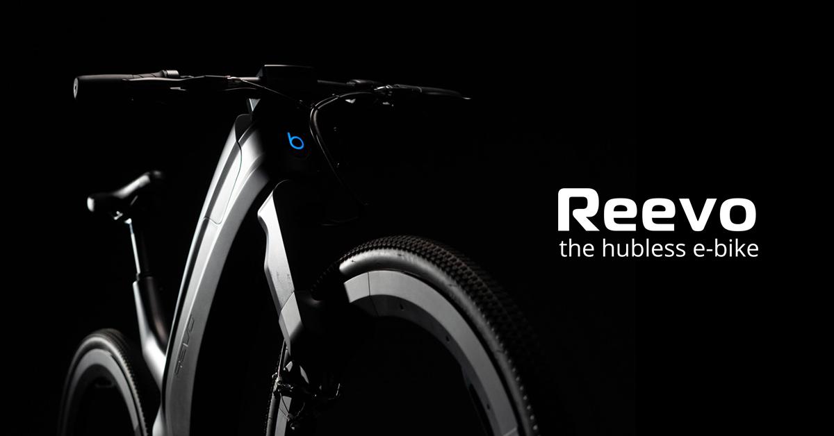 Conheça a bicicleta elétrica que não tem raios e nem garfos na roda